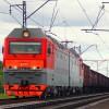 РЖД  пополнит свой парк 629 локомотивами на сумму 76,1 миллиарда  рублей.