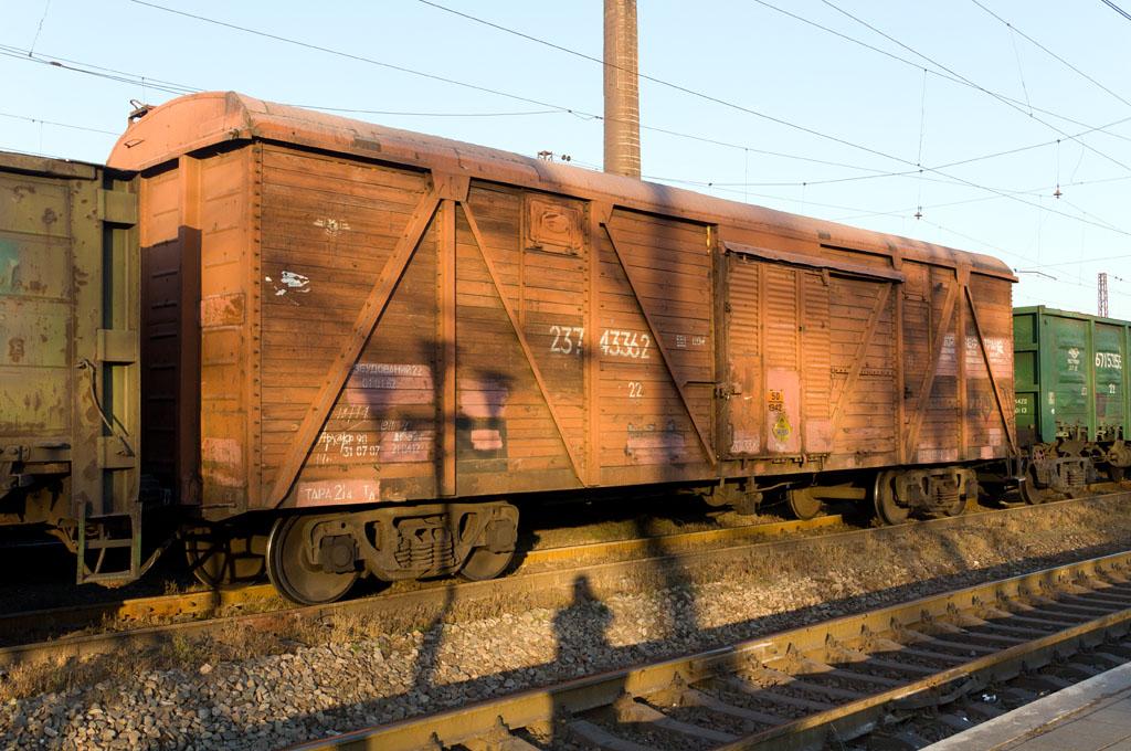 11-066-04 крытый вагон