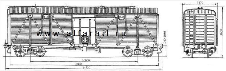 схема крытого вагона 11-066-05