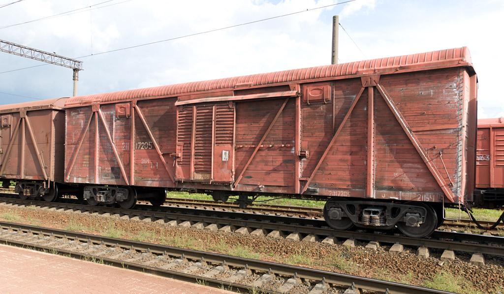 11-066-05 крытый вагон