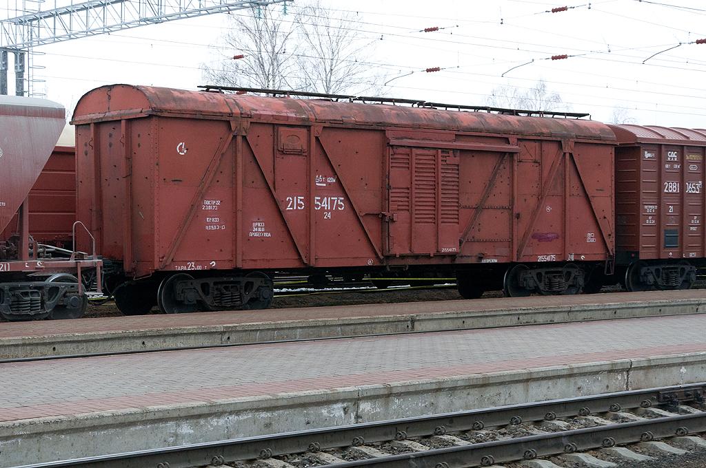 11-066-08 крытый вагон