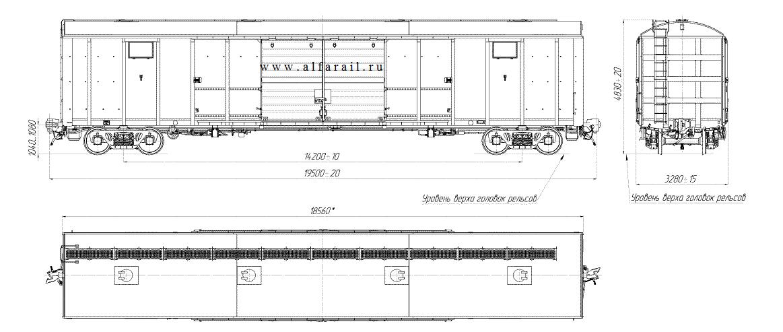 схема крытого вагона 11-1268