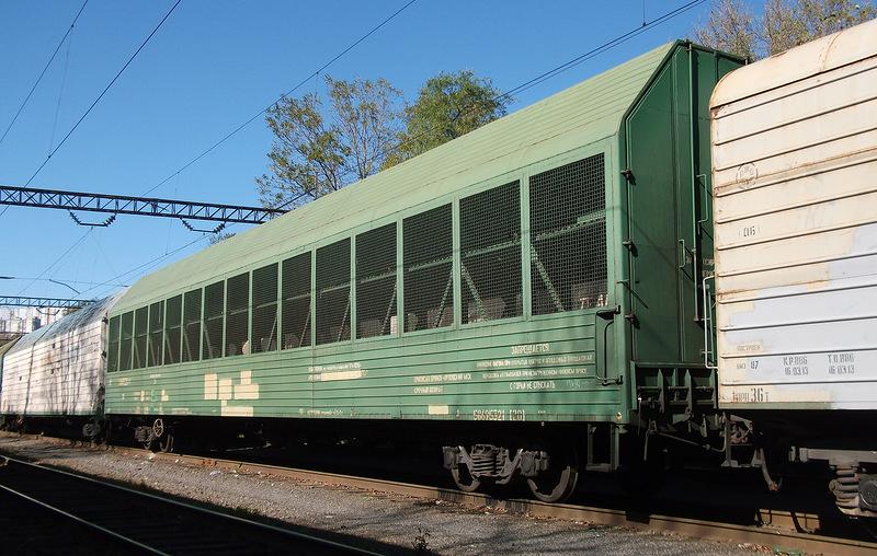 11-1804 крытый вагон