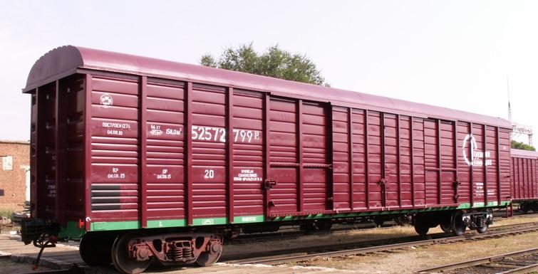 11-1807-01 крытый вагон