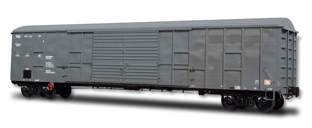 11-2135 крытый вагон