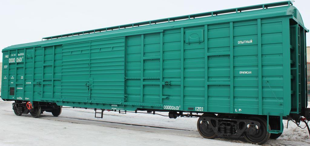 11-2138 крытый вагон