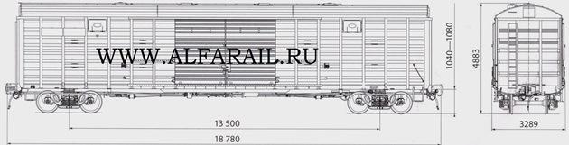 схема крытого вагона 11-2138