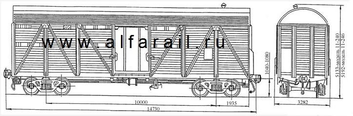 схема крытого вагона 11-246
