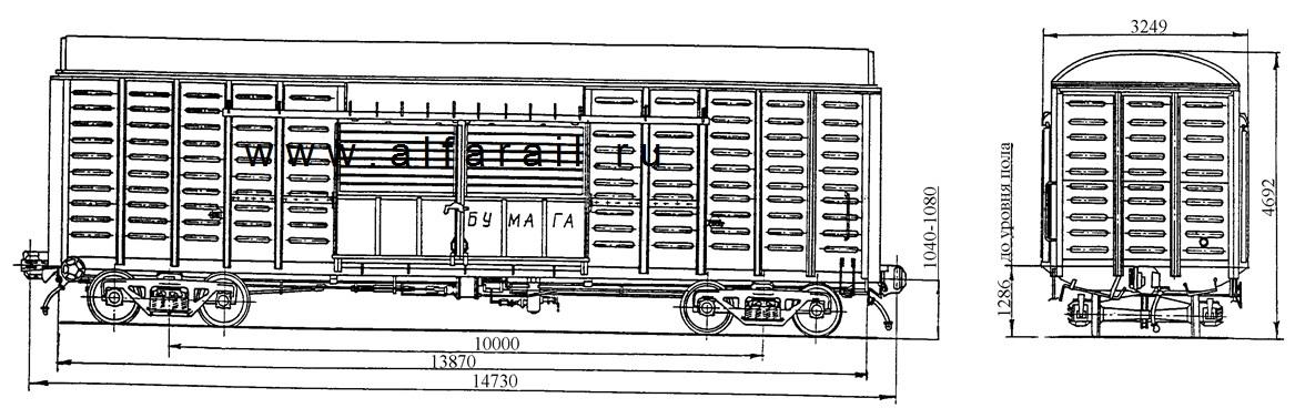 схема крытого вагона 11-259
