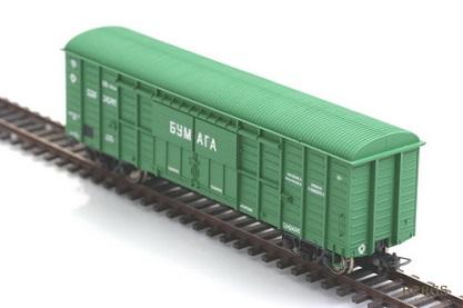 11-259 крытый вагон