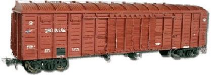 11-260 крытый вагон