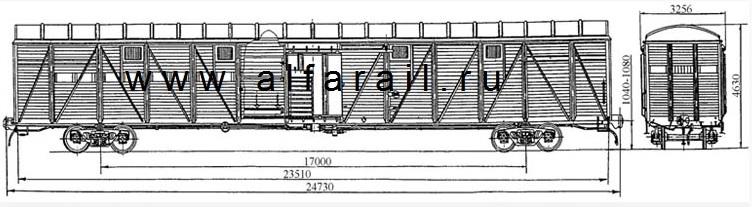 схема крытого вагона 11-267