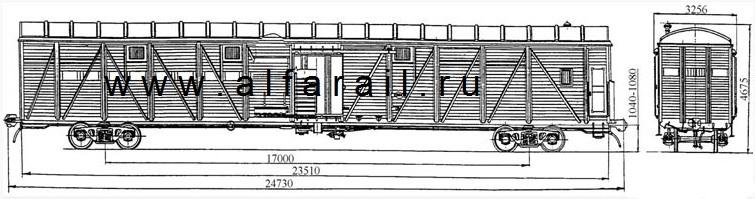 схема крытого вагона 11-268