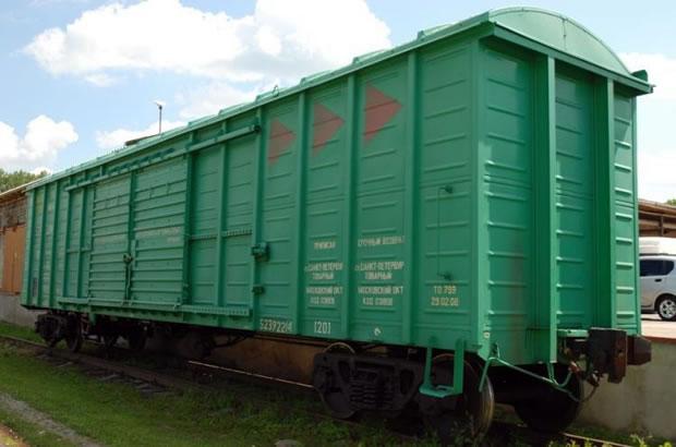 11-270 крытый вагон