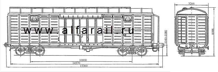 схема крытого вагона 11-276