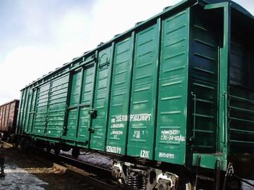 11-286 крытый вагон
