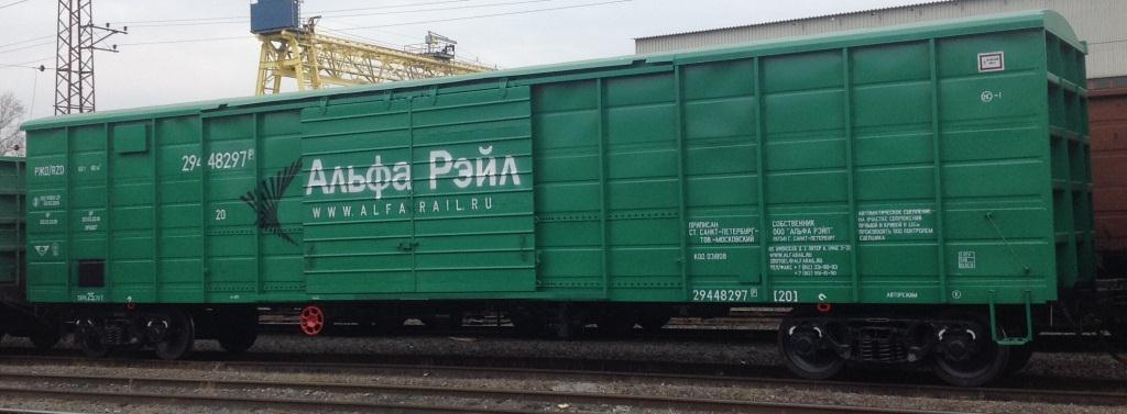 11-7038 крытый вагон