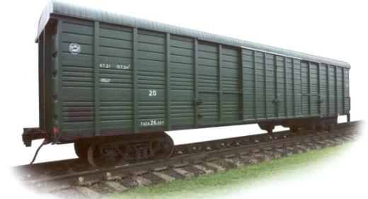 11-9962 крытый вагон