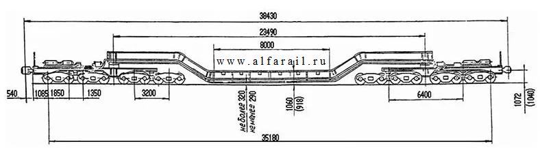 схема транспортера 14-Т102