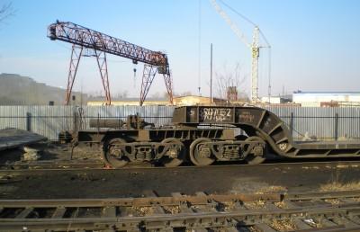 14-Т110 транспортер