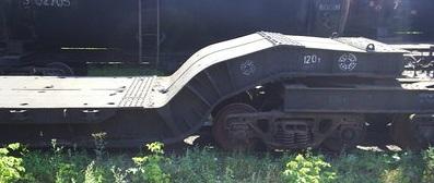 14-Т113 транспортер