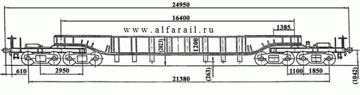 схема транспортера 14-Т2026